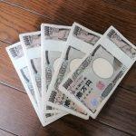 友人が加藤将太さんのセミナーに参加して一括で100万円以上払ったらしい