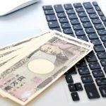 サイト運営でお金を稼ぐ色々な方法【健全】