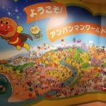 平日に横浜アンパンマンミュージアムに行ってきました♪